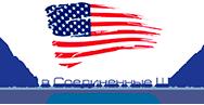 Помощь в оформлении виз в США